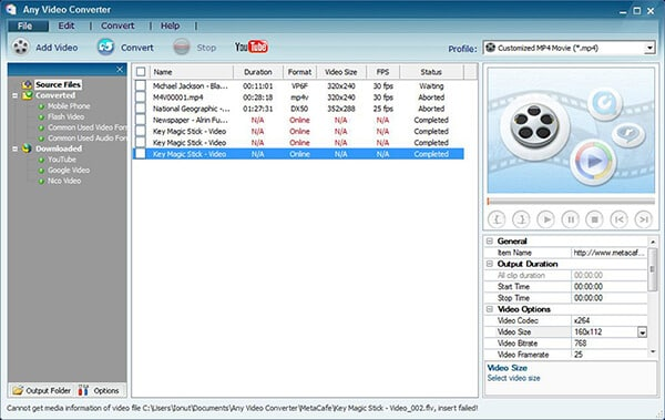 software for compress video size