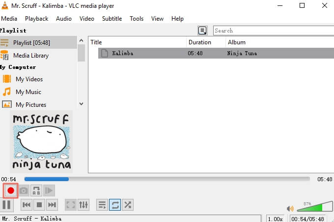 How to Trim MP3 Files in VLC Media Player - Quick Guide