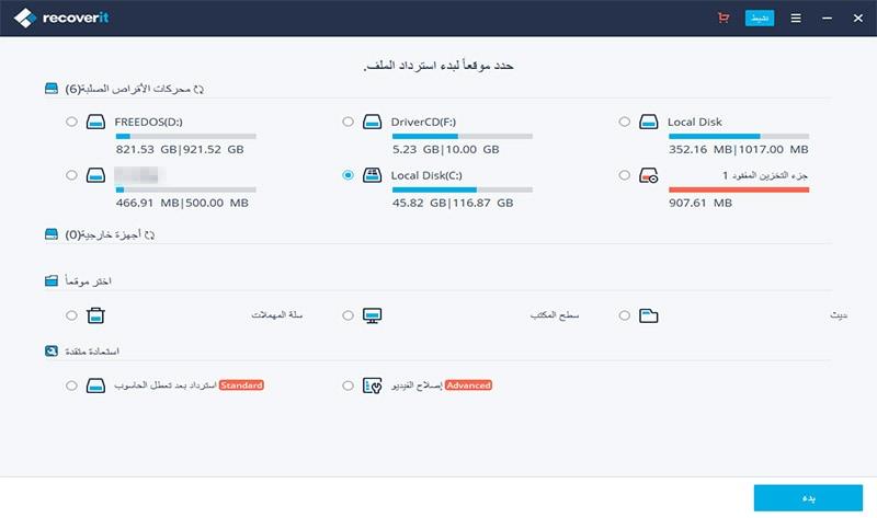 choose file types