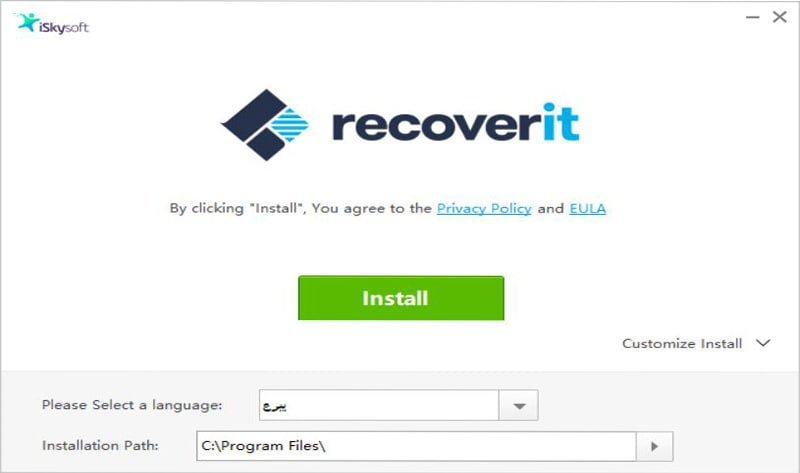 download iskysoft data recovery for mac