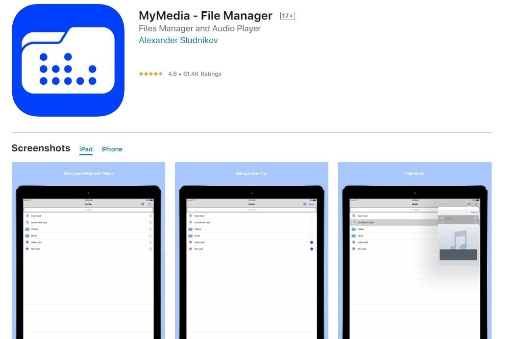 mymedia iphone