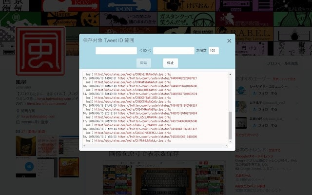 twitter media downloader google chrome