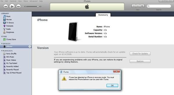 iOS 8 IPSW ファームウェア