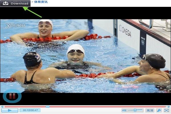 1 click download youku video