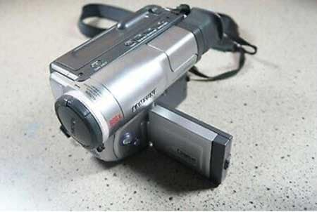 samsung scl700 8mm video camcorder