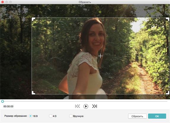 Могу ли я найти видеоредактор, чтобы кадрировать мои MPEG видео бесплатно