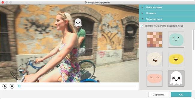 видео редактор для лица