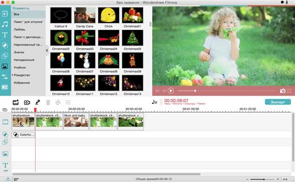 Как создать и просмотреть замедленное видео для танцев