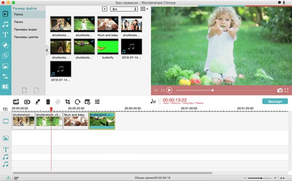 how to rotate a video online for free
