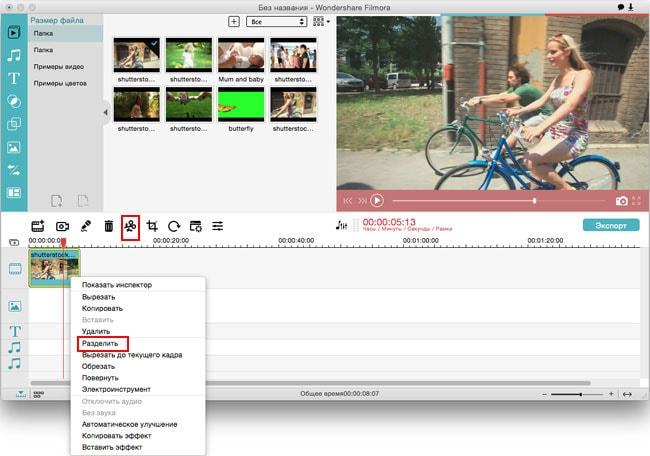 Как разделять 4К видео с помощью лучшего разделителя для 4К видео