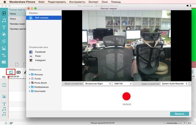 Видеоредактор для Yosemite: Редактируйте любые видеоформаты на Mac OS X 10.10