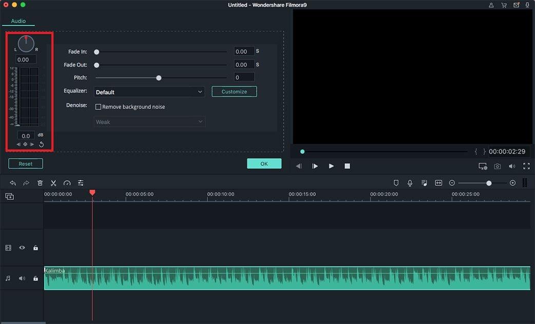 Регулировка громкости аудио