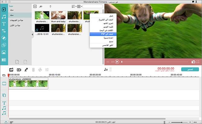 windows movie maker download for mac