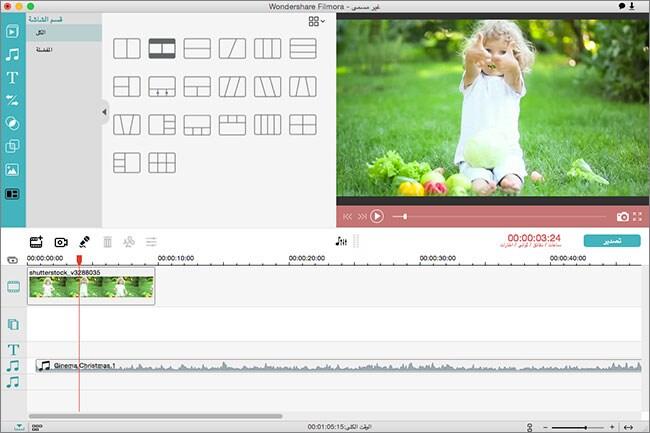 virtualdub for mac
