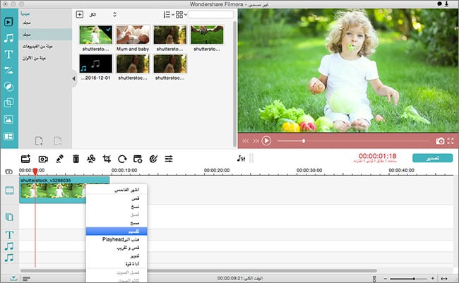 video editing software to Windows 10