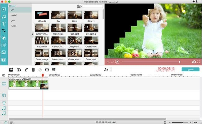 mp4 video enhancer