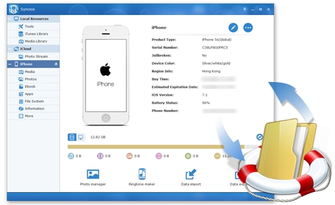 Top 9 iPhone Data Recovery Software in 2016