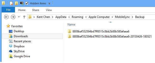 about iTunes backup files