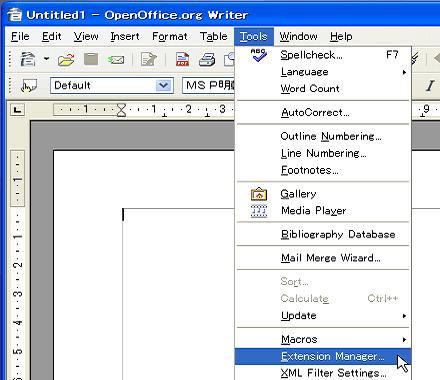 pdf en openoffice writer
