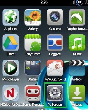 Something You Should Know about iOS Emulator for Android