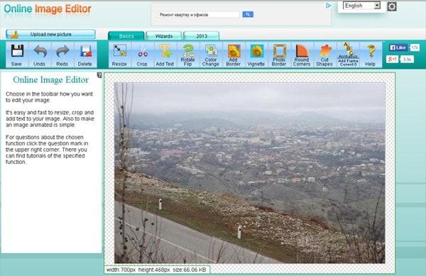 transparent background software