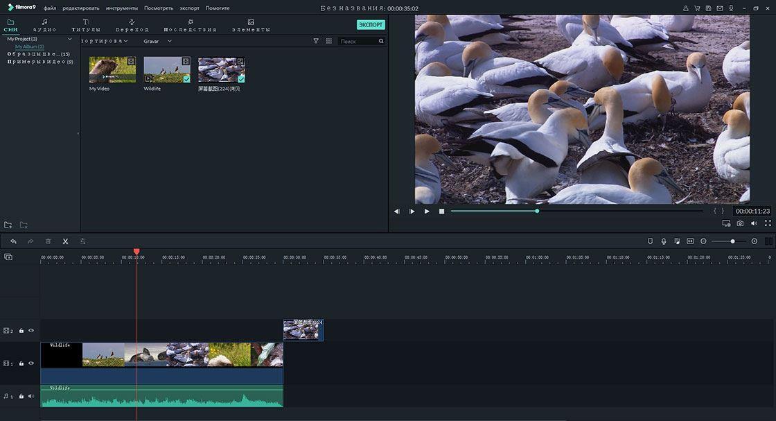 Программы для добавления фоновой музыки в видео