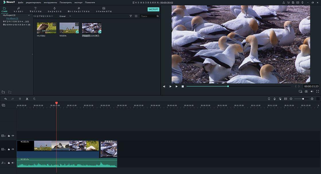 объединение фото и видео