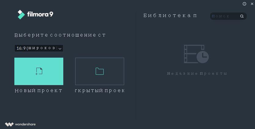 Не можете сделать снимок экрана с помощью Windows Movie Maker? Узнайте как!