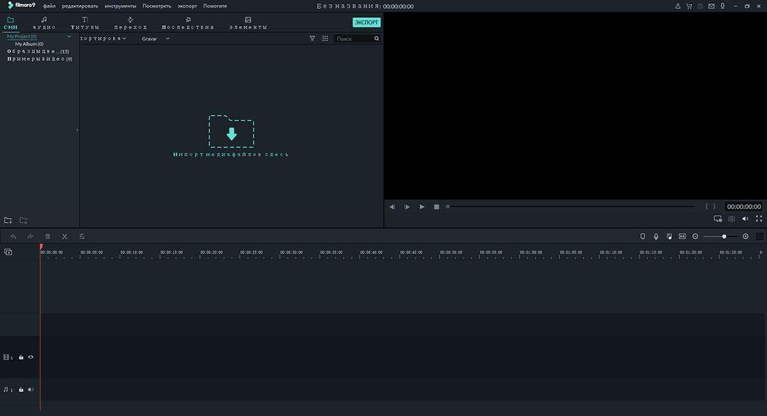 Handbrake объединяет видео без проблем