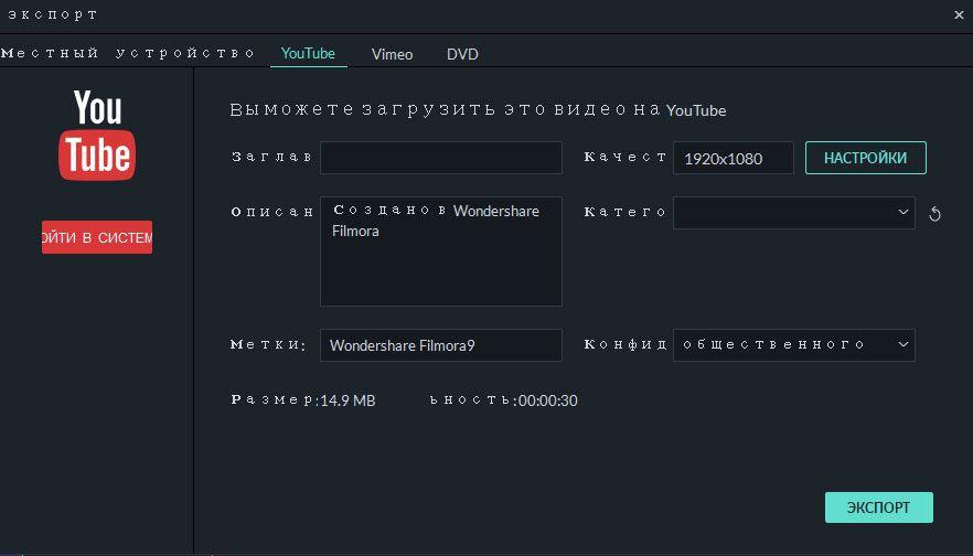 редактирование видео gopro