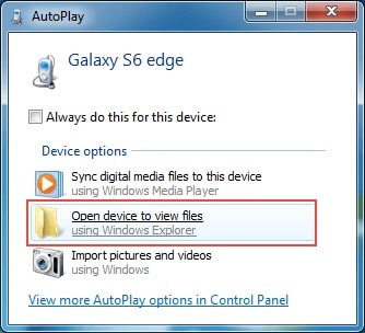 android-autoplay-recovery-1