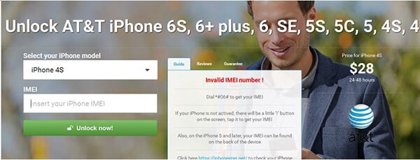how to clean IMEI on iPhone