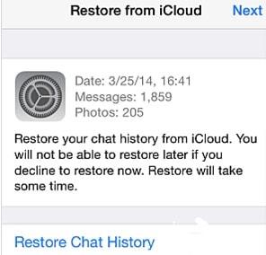 transfer line chat