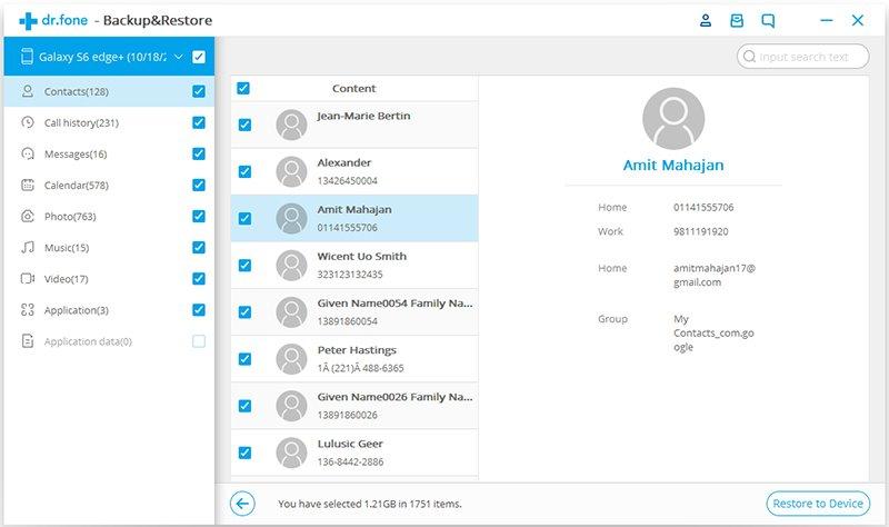 restore data after hard reboot samsung