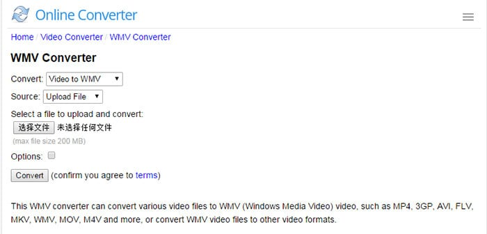 Compress Video Online for WhatsApp with online converter